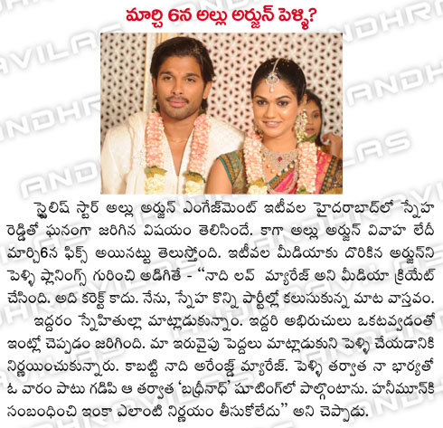 Tags: march, 6th, allu, arjun, with, snehareddy, marriage, Tollywood ...
